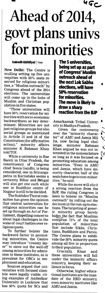 Govt plans univs for minorities (University Grants Commission (UGC))