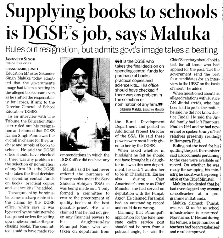 Supplying books to schools is DGSEs job, says Maluka (Director General School Education DGSE Punjab)