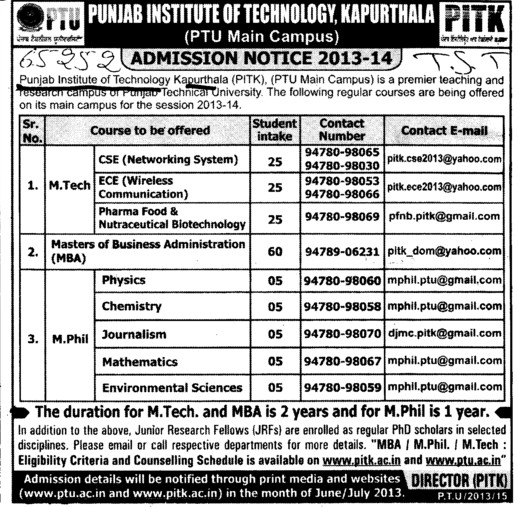 MTech, MBA and MPhil (Punjab Institute of Technology (PIT-K) (PTU Campus))