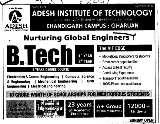BTech in CSE and ECE (Adesh Institute of Technology)