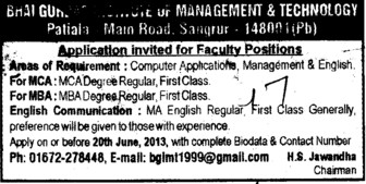 Faculty for Computer Application (Bhai Gurdas Institute of Management and Technology (BGIMT))