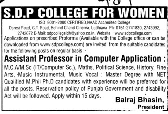 Asstt Professor in Computer Application (SDP College for Women)