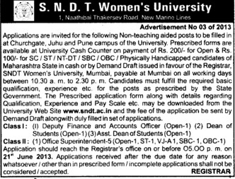 Accounts Officer (SNDT Women University)