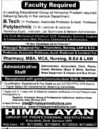 Administrative Staff (Himalayan Group of Professional Institutions)