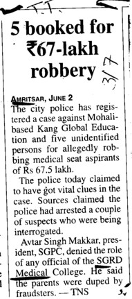 5 booked for Rs 67 lacs robbery (Sri Guru Ram Das Institute of Medical Sciences and Research)