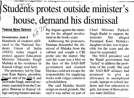 Students demanded dismissal ministers (National Students Union of India NSUI Punjab)