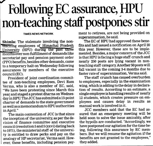 HPU non teaching staff postpones stir (Himachal Pradesh University)