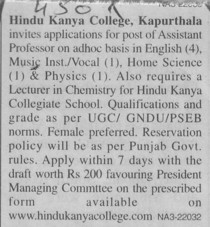 Asstt Professor on adhoc basis (Hindu Kanya College)