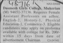 Asstt Professor in english (Dashmesh Girls College)