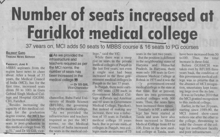 Seats increased at Faridkot medical college (Guru Gobind Singh Medical College)