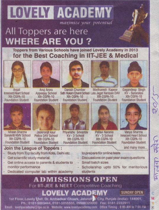 Toppers have joined Lovely academy in 2013 (Lovely Group)