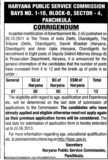 Deputy District Attorney (Haryana Public Service Commission (HPSC))