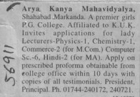 Lecturer for PCM (Arya Kanya Mahavidyalaya)