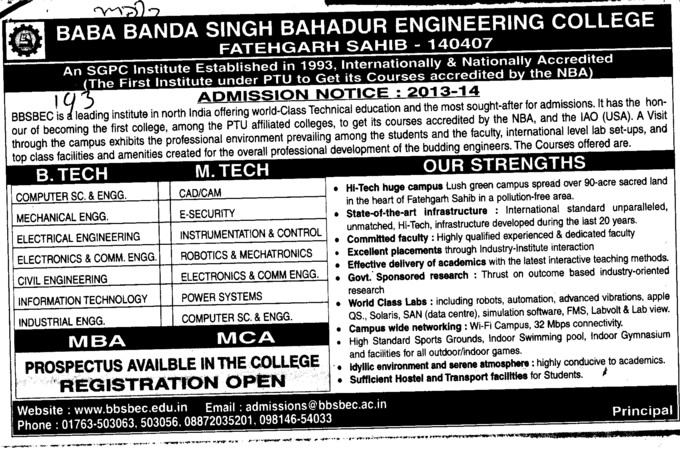 BTech, MTech and MBA (Baba Banda Singh Bahadur Engineering College (BBSBEC))
