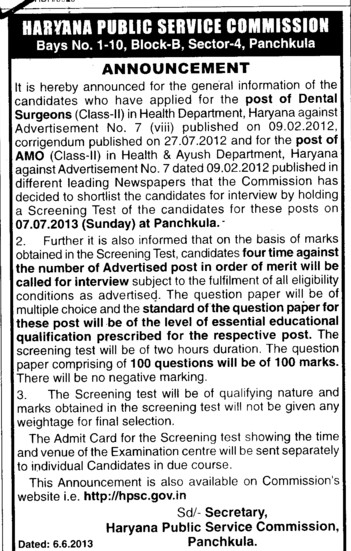 Announcement for the post of Dental Surgeons (Haryana Public Service Commission (HPSC))