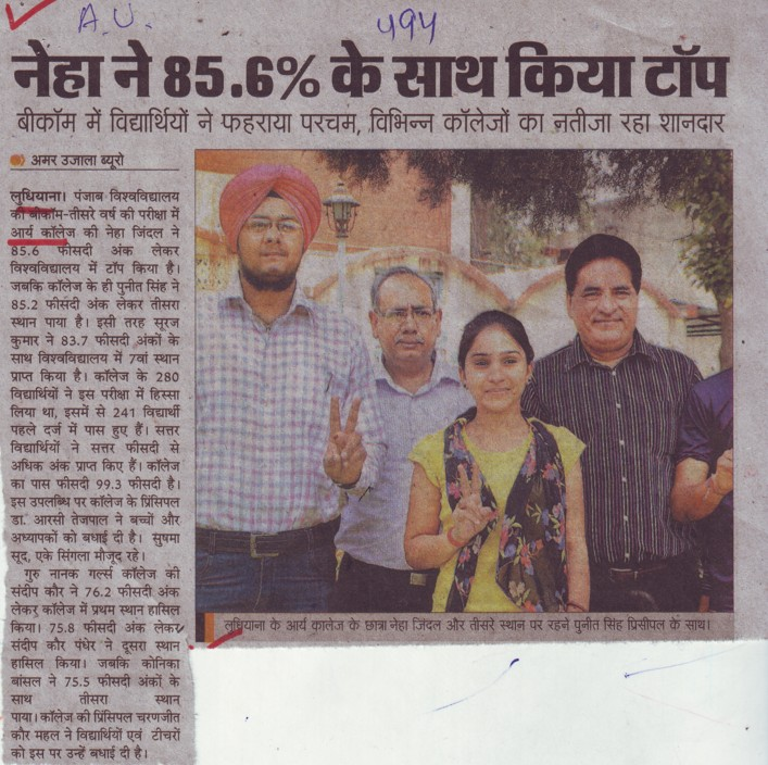 Neha done top with 85.6 percent (Arya College)