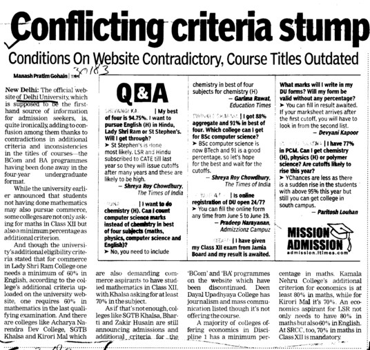 Conflicting criteria stump (Delhi University)