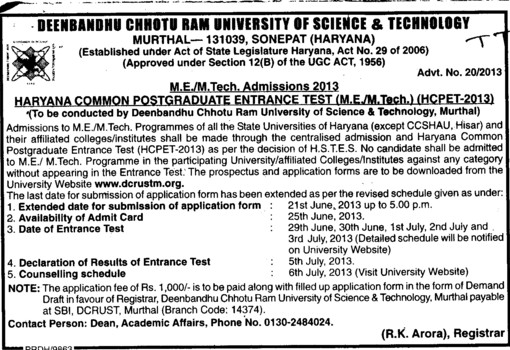 Haryana Common PG Entrance Test (Deenbandhu Chhotu Ram University of Science and Technology)