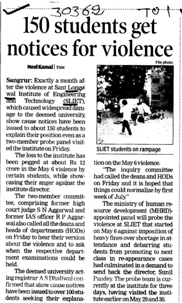 150 Students get notices for violence (Sant Longowal Institute of Engineering and Technology SLIET)