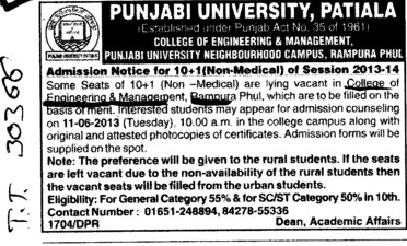 Plus one non medical (Punjabi University Neighbourhood Campus)