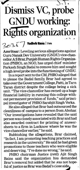 Dismiss VC, probe GNDU working (Guru Nanak Dev University (GNDU))