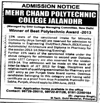 BTech through LEET (Mehr Chand Polytechnic College)