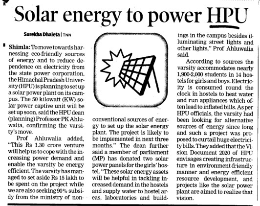 Solar energy to power HPU (Himachal Pradesh University)