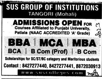 BBA, BCA and MBA (SUS Group of Institutions)
