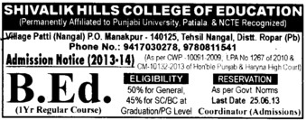 BEd course (Shivalik Hills College of Education Patti)