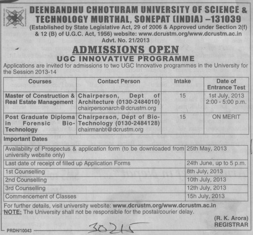 Master of Construction (Deenbandhu Chhotu Ram University of Science and Technology)