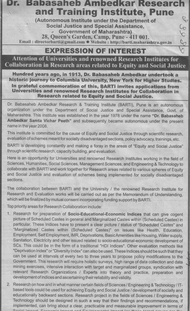 Collaboration in research for equity and social justice (Dr Babasaheb Ambedkar Research and Training Institute)