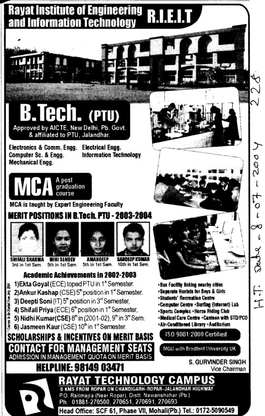 Btech, MBA and MCA (Rayat Institute of Engineering and Information Technology)