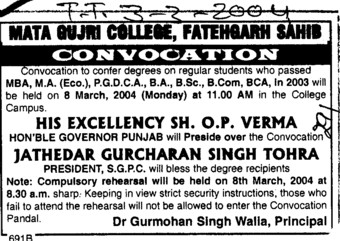 Jathedar Gurcharan Singh Tohra blessing to students (Mata Gujri College)