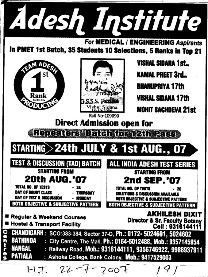 Direct admission in BTech and Medical (Adesh Institute of Engineering and Technology (AIET))