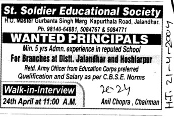 Principal (St Soldier Group)