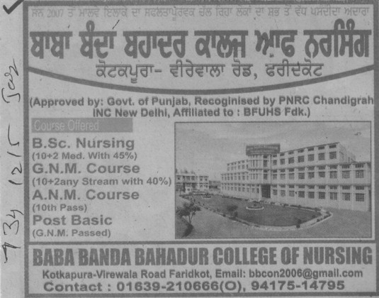 BSc Nursing and GNM (Baba Banda Bahadur College of Nursing)