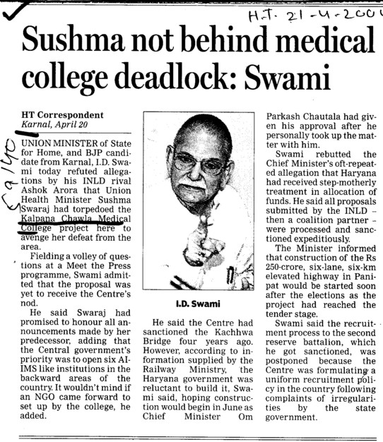 Sushma not behind medical college deadlock (Kalpana Chawla Medical College)
