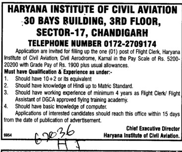 Flight clerk (Haryana Institute of Civil Aviation)