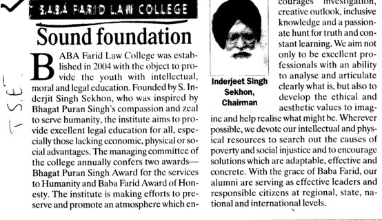 Chairman Inderjeet Singh Sekhon speaks on Sound Foundation (Baba Farid Law College)
