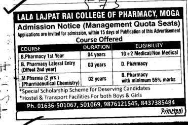 B Pharmacy and M Pharm (Lala Lajpat Rai (LLR) College of Pharmacy)