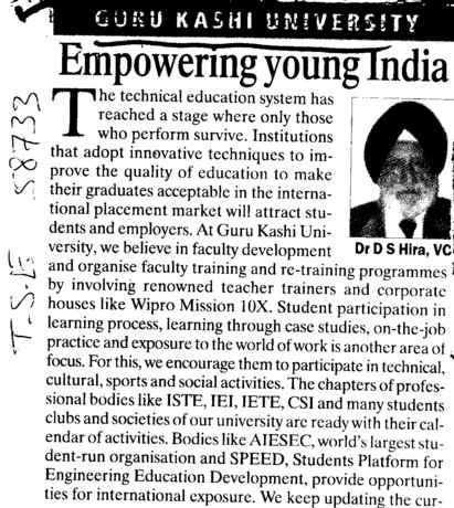 VC Dr D S Hira speaks on Empowering Young India (Guru Kashi University)