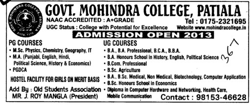 MSc in PCM and PGDCA (Government Mohindra College)