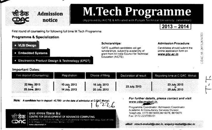 MTech course (Centre for Development of Advanced Computing)