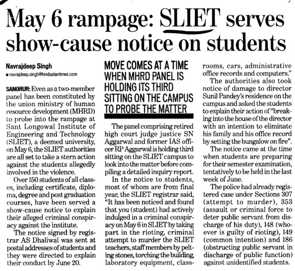 SLIET serves show cause notice on students (Sant Longowal Institute of Engineering and Technology SLIET)