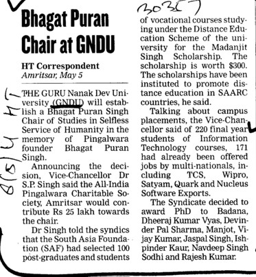Bhagat Puran Chair at GNDU (Guru Nanak Dev University (GNDU))