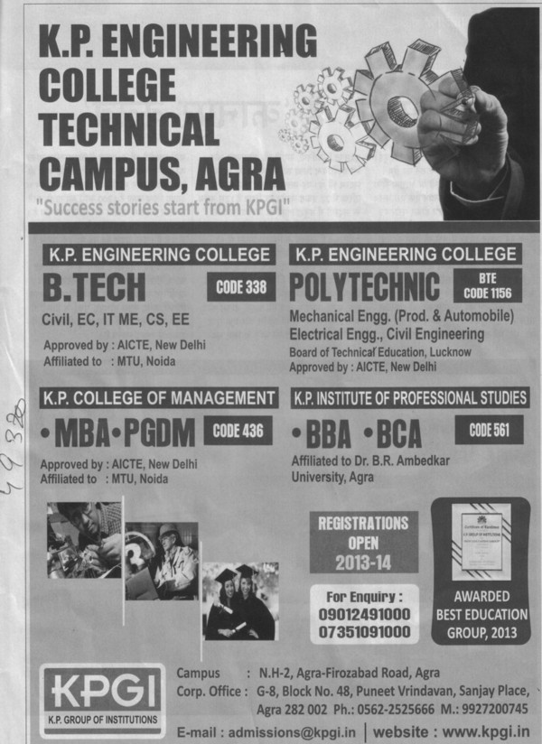 BTech, BBA and MBA (KP Group of Institutions (KPGI))
