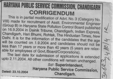 Asstt Environmental Engg (Haryana Public Service Commission (HPSC))