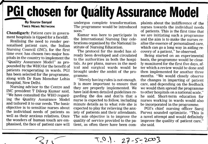 PGI chosen for quality assurance model (Post-Graduate Institute of Medical Education and Research (PGIMER))
