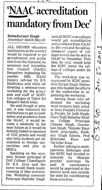 NAAC mandatory from Dec (National Assessment and Accreditation Council (NAAC))