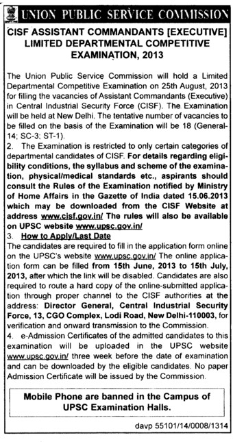 Competitive examination (Union Public Service Commission (UPSC))